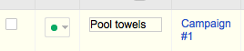 pool towels broad matched